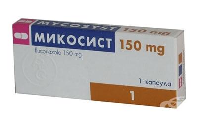 Таблетки Микосист