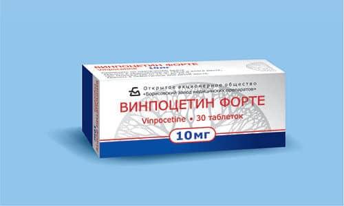 Винпоцетин является дженериком венгерского лекарства и позиционируется как качественный отечественный препарат