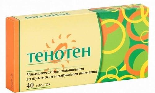Тенотен используется при психосоматических патологиях, невротических и неврозоподобных состояниях, стрессорных расстройствах с тревогой