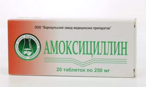 Из антибиотиков назначают Амоксициллин