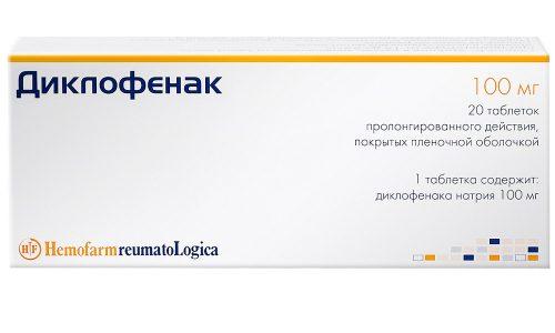 Для лечения заболевания применяются средства, не содержащие гормоны, например, Диклофенак