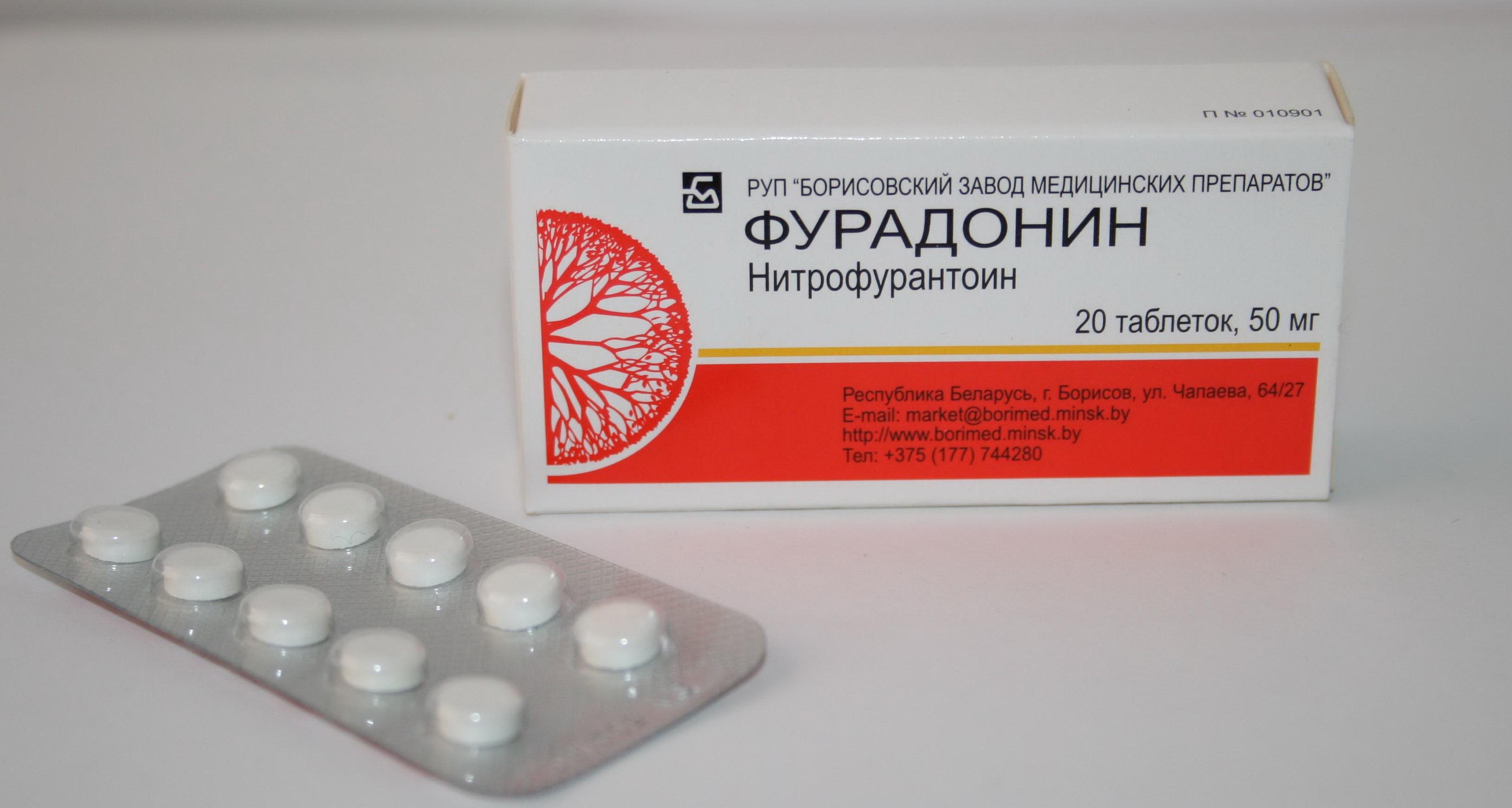 фурадонин лечение простатита