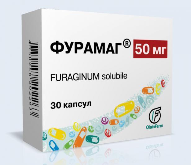 нитрофураный препарат  Фурамаг