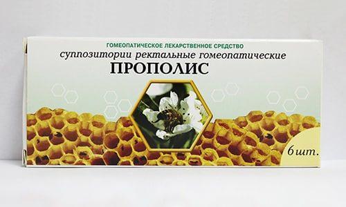 Прополис при цистите применяется для укрепления иммунитета и уничтожения патогенных микроорганизмов в полости мочевого пузыря