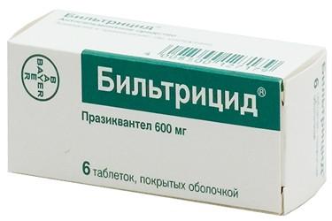 Празиквантел входит в состав препарата Бильтрицид