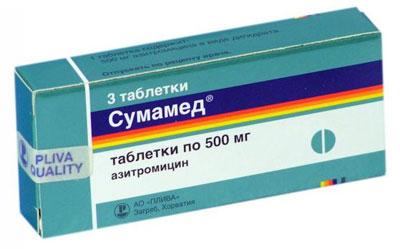Таблетки сумамед
