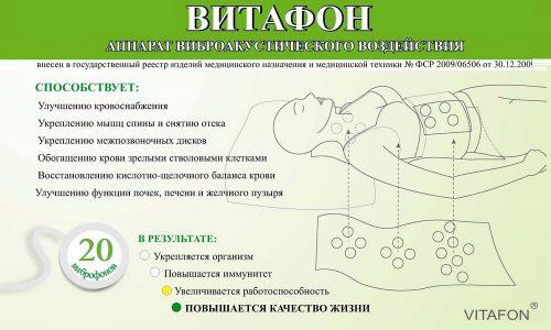 Прибор широкого спектра действия используется в лечебных и профилактических целях в учреждениях санаторного типа