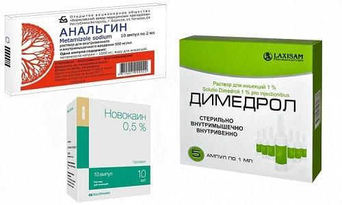Комбинация медикаментов Анальгин, Новокаин и Димедрол в одном шприце позволяет быстро устранить боевой синдром синдром и жар