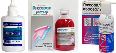 Препараты для лечения молочницы