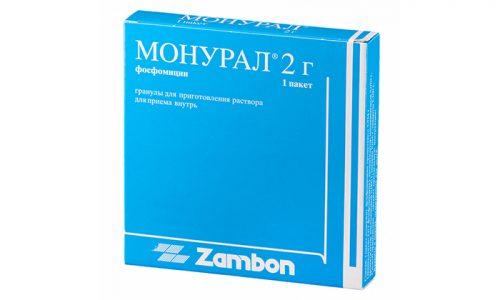 Монурал - антибиотик по демократичной цене, оказывающий быстрое действие на патогенную флору