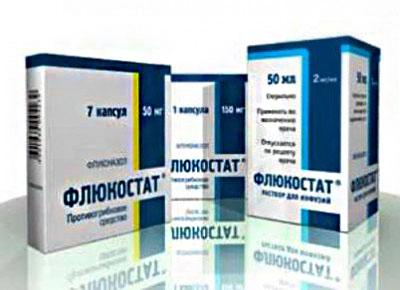 Упаковки таблеток Флукостат