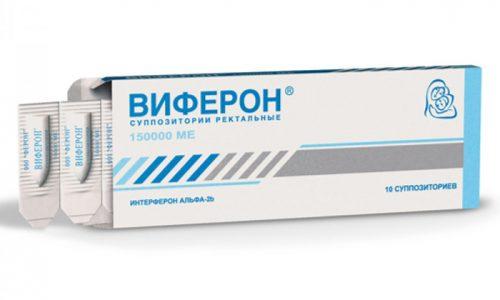 Для активизации иммунитета во время лечения могут применяться суппозитории Виферон
