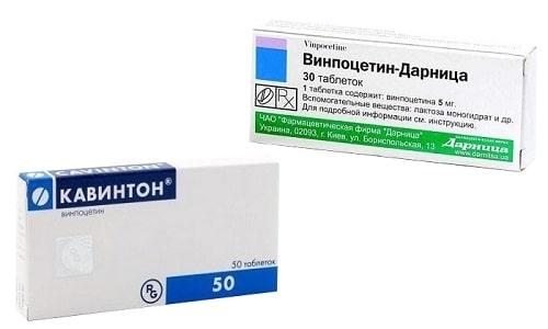 Кавинтон и Винпоцетин относятся к группе фармакологических средств, обеспечивающих корректировку нарушений мозгового кровообращения
