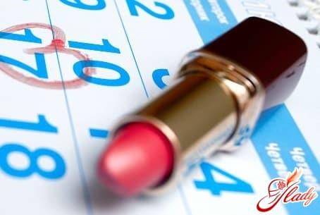 расчет пола ребенка по календарю