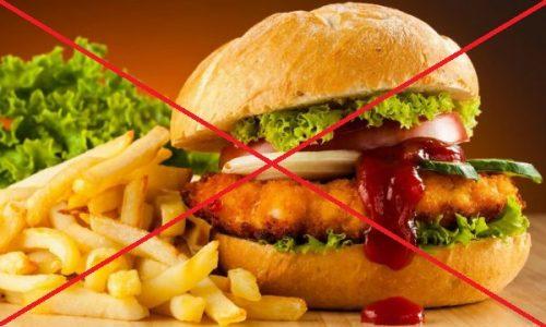 Из меню исключаются жареные и жирные блюда