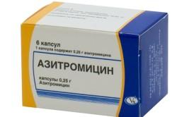Азитромицин при мокроте