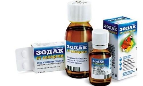 Достоинство Зодака состоит в том, что при правильном применении у пациентов не отмечается ухудшения психомоторных реакций и чувства сонливости